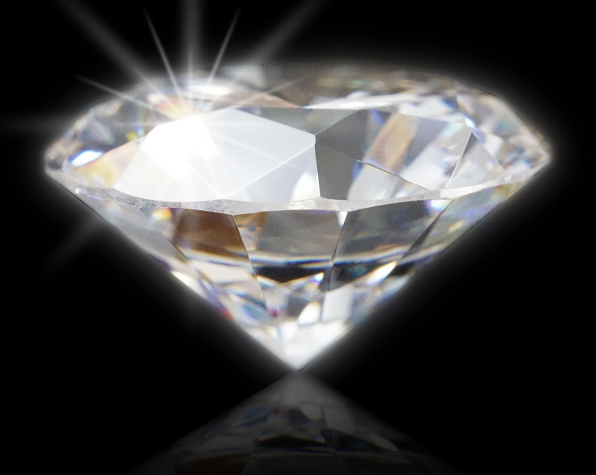 ダイヤモンドの土地