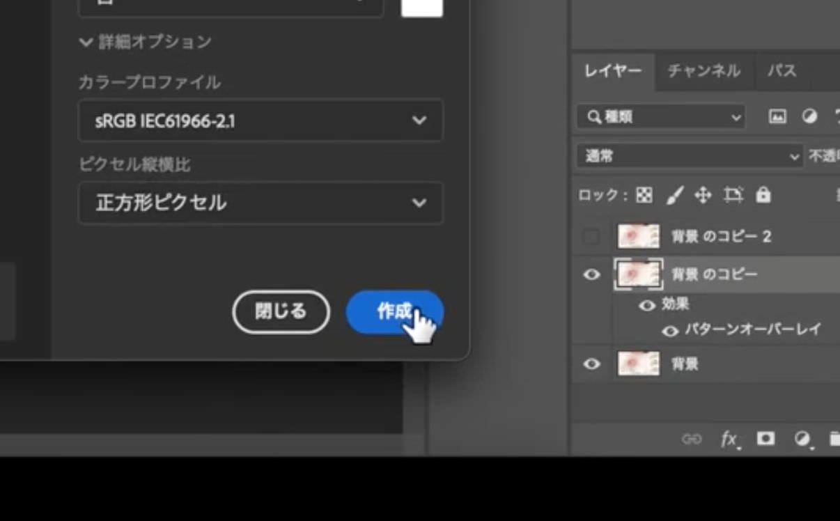 画像加工ソフト≪フォトショップの使い方≫【画像の縁取り4選】トリミング・切り抜き・ツール「2021年最新版」Adobe〜Photoshop〜